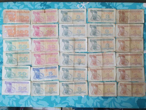 Купоны Украины 1991-1992гг