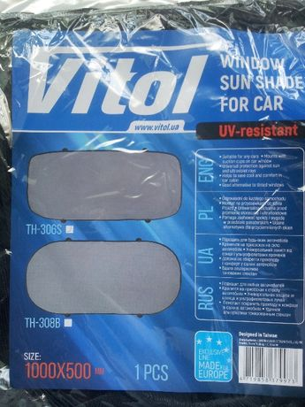 солнцезащитные шторки на окно размер 1000 на 500 мм