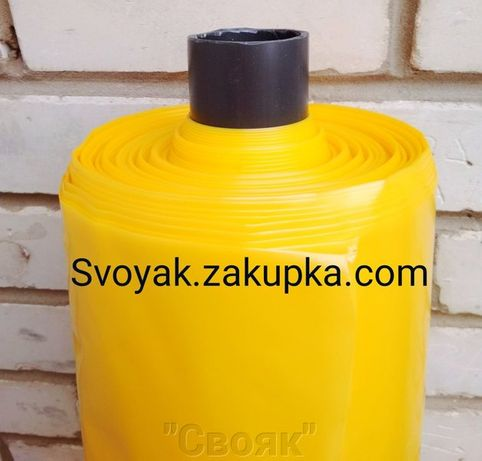 Пленка желтая тепличная со стабилизатором UV-2%, 6\50 м, 60мкм-200мкм.