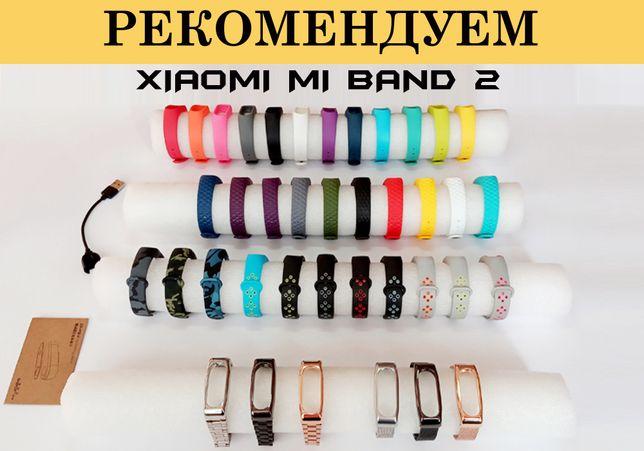 Ремешок браслет на Xiaomi Mi Band 2 MiBand 2 ми бенд 2