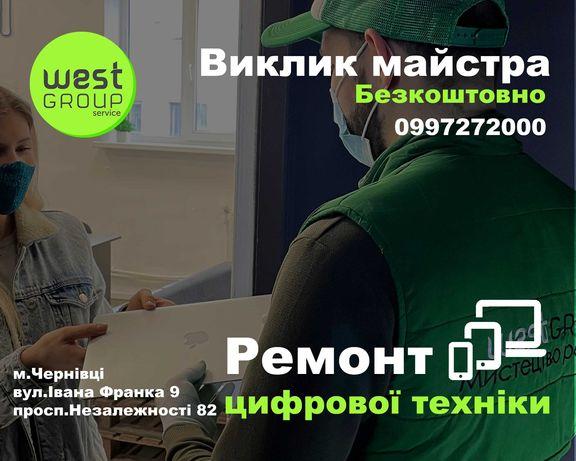 Ремонт ТЕЛЕФОНІВ всіх брендів / майстер на виїзд / гарантія 1 рік!