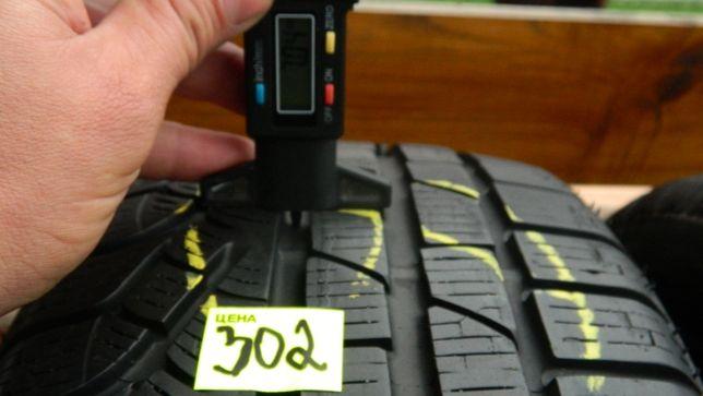 Шини колеса резина R17 205/55 Pirelli Sottozero 2шт Зима