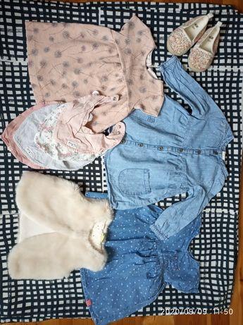 Paka ubrań, ubranek dla dziewczynki roz 74/80