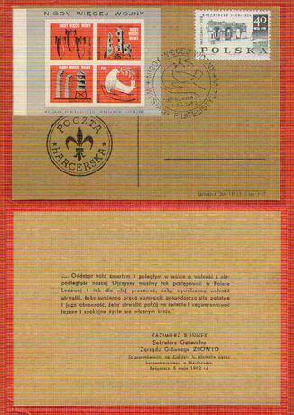 Kartka z winietą Nigdy więcej wojny Warszawa 1969 rok