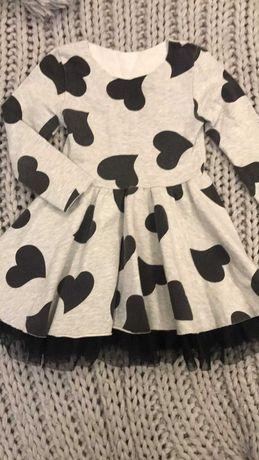 Sukieneczka  rozmiar 86-92 cm