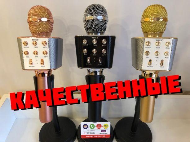 Bluetooth караоке микрофон колонка микрафон блютуз мікрофон детский