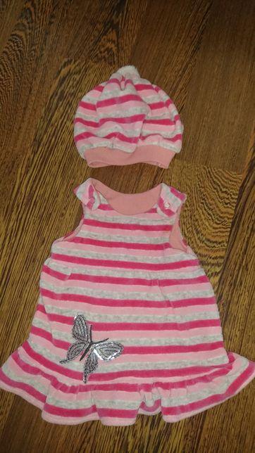 Одежда для куклы Baby born. Новое