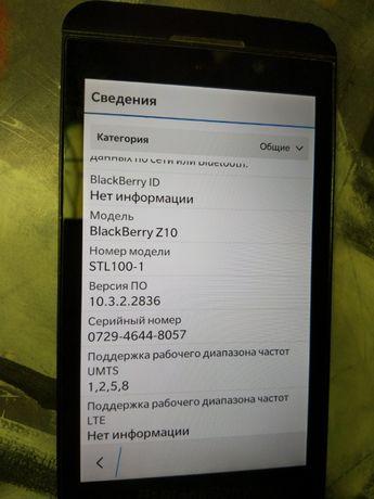 Смартфон BlackBerry Z10 black