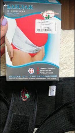 Бандаж для беременных дородовый и послеродовой бандаж размер М черный