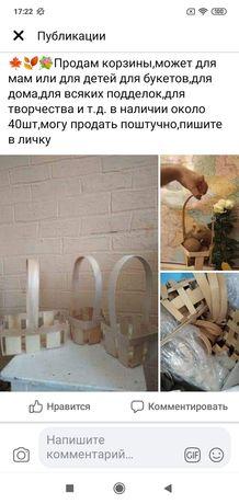 Кашпо для букетов украшений корзинки из шпона для поделок для флориста