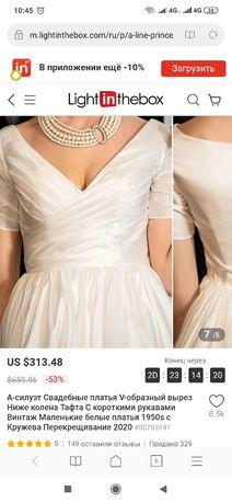 Свадебное платье LanTing Англия