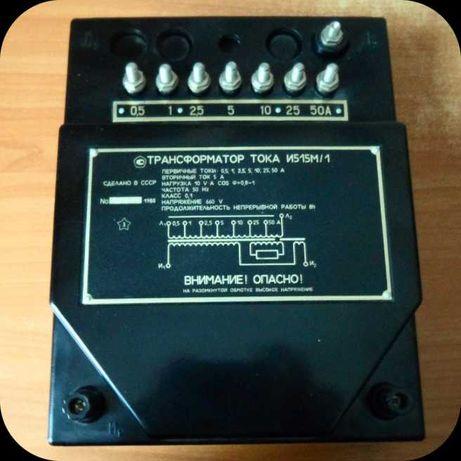Трансформатор тока измерительный И515М/1.