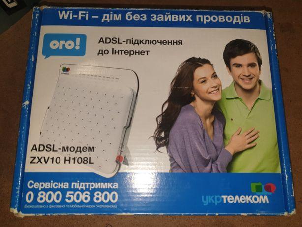 ADSL - модем ZXV10 H108L