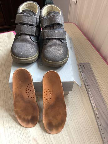 Buty mrugała 25 jesienne