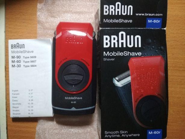 Бритва мужская BRAUN MobileShave M-60