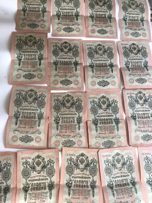 Продам банкноты 10 рублевые , образца 1909 г Киев - изображение 1