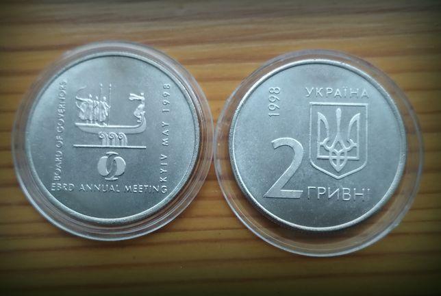 2 гривні ЕБРР