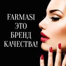 ДОПОЛНИТЕЛНЫЙ заработок - Косметика Farmasi (Турция) - ПОСТРОЙ Бизнес!