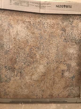 Plytki Batista marengo lappato 60x60 2 szt