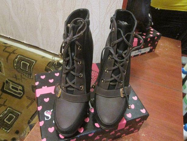 Демисезонные новые ботинки
