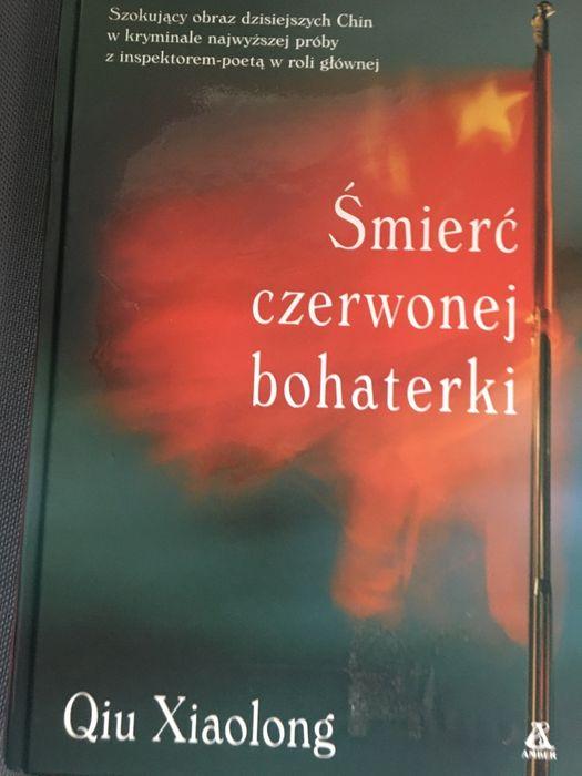 """""""Śmierć czerwonej bohaterki"""" Warszawa - image 1"""