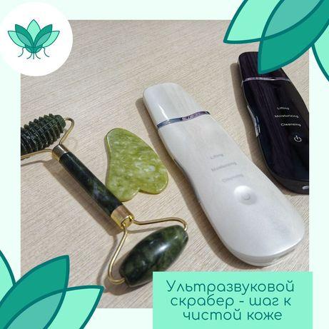 Ультразвуковой скрабер для чистки кожи лица/лифтинг/пилинг/массаж