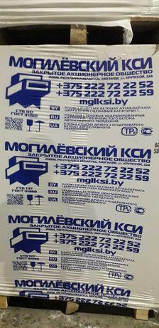 Газоблок (пеноблок) Беларусь 600*300*200
