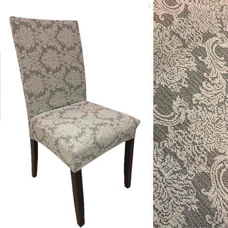 Чехлы на стулья универсальные, производства Турции