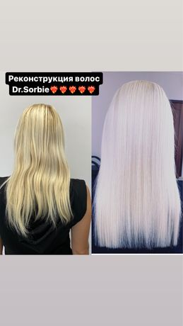 Ботокс / Кератин / Реконструкция волос
