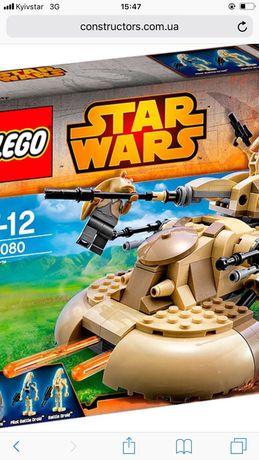 Lego STAR WARS бронированный штурмовой танк ААТ