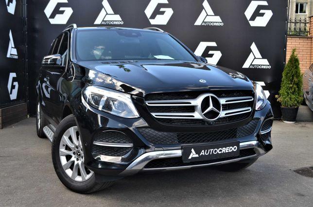 Mercedes-Benz GLE 250 Official 2018