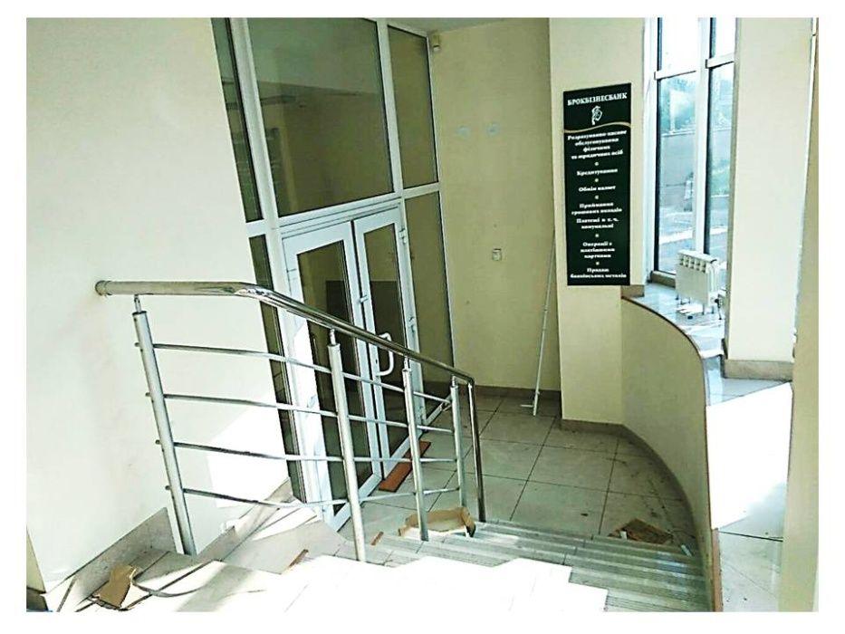 Офис в ЦЕНТРЕ на пересечении с пр. Соборный Запорожье - изображение 1