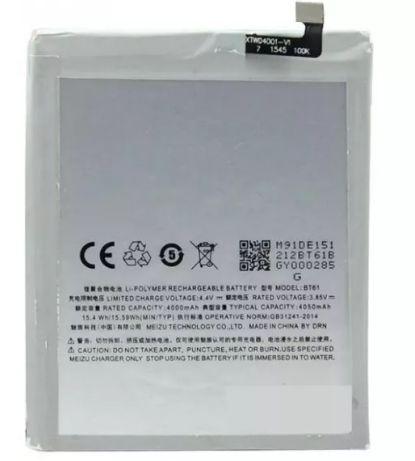 Аккумулятор Meizu M5s,M3 Note (BT61),BA611,M5 Note (BA621),BA612,L681h