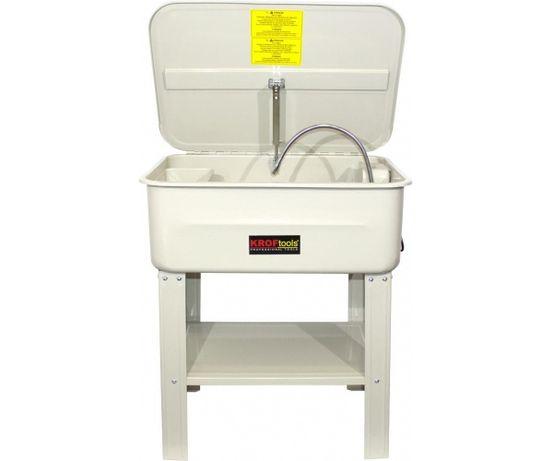Maquina Lavar Peças Electrica 75L KROFTOOLS (QUALIDADE!!)