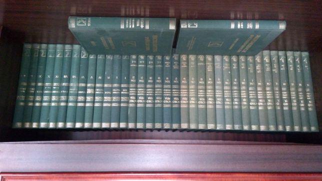 encyklopedia gutenberga 37szt