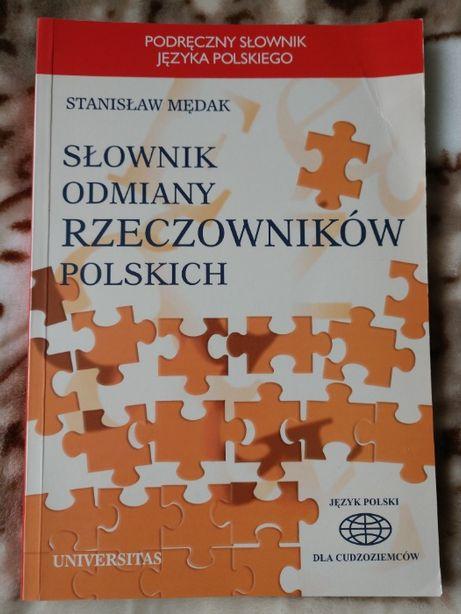 Словник відмінювання польських іменників. Slownik odmiany rzeczownikow
