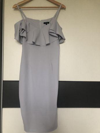 Sukienka Feemestage
