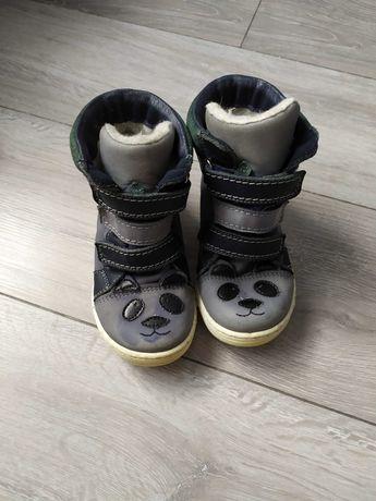 Oddam buty dziecięce