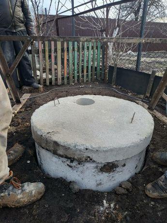 Колодцы , канализации , кольца бетон