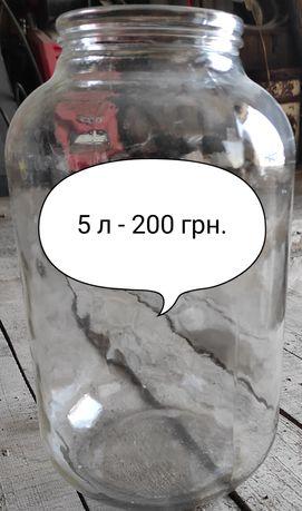Банка стеклянная 5 литров под широкое горло