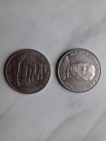 Monety 20 zł Maria Konopnicka 1978 50 lat Daru Pomorza 1980 PRL