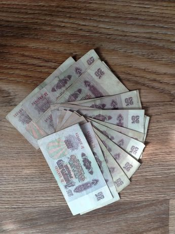 25 рублів 1961р 21 шт