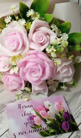Букет троянд з мила, ручна робота