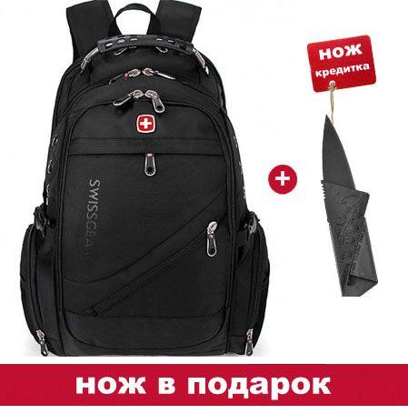 Рюкзак Swissgear 8810, 35 л, выход USB и наушники, ортопедическая спин
