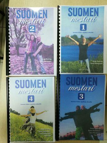Учебник финского языка Suomen Mestari. Финский