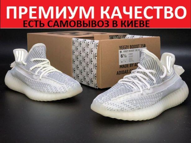 """Кроссовки Adidas Yeezy Boost 350 V2 """"Zebra"""" Мужские/Женские"""