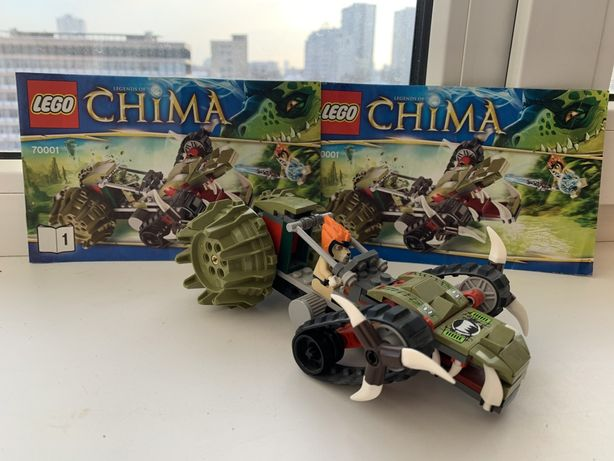 Лего Chima, Потрошитель Кроули