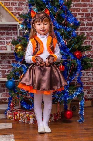 Новогодний костюм Белочки
