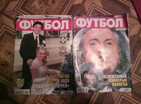 "Журнали ""Футбол"" (2008 рік)"