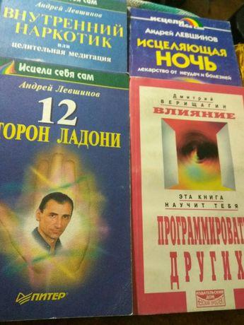 Левшинов Богданович Верещагин